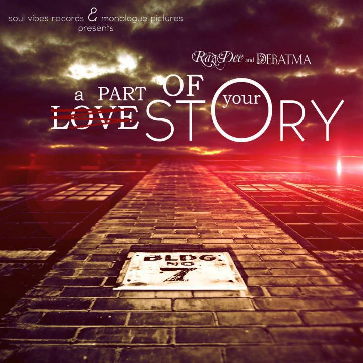 A Part of Your Love Story